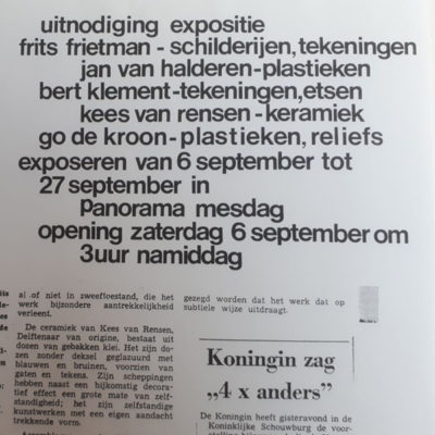 1969-PanoramaMesdag